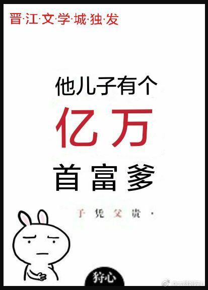 李晋苏晚晴