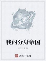 阮明珠秦博远