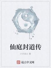 姜辰苏凌香