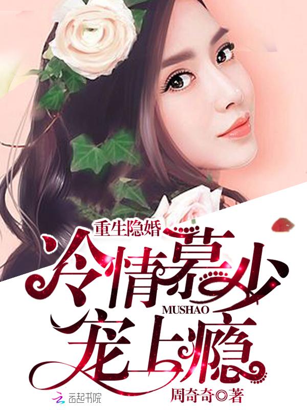 苏扬林清茹